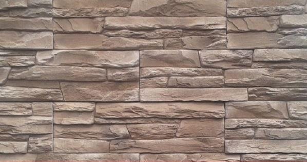 Umelý kameň Espaňa cinnamon