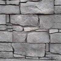 Umelý kameň Slatín